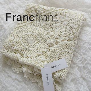 フランフラン(Francfranc)の定価8000円フランフランローチェ ベッドカバー アイボリー(シーツ/カバー)