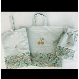 リバティ ベッツィ&海のブロード 3点セット  レッスンバッグ、シューズ袋、巾着(バッグ/レッスンバッグ)