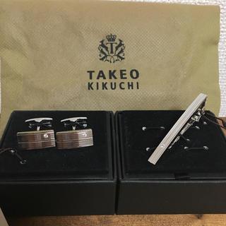 タケオキクチ(TAKEO KIKUCHI)の新品未使用】TAKEO KIKUCHI. カフス・ネクタイピン セット(ネクタイピン)