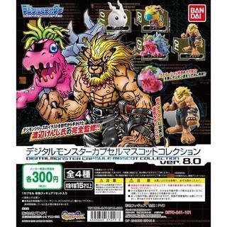 バンダイ(BANDAI)のデジタルモンスター カプセルマスコットコレクション ver.8.0  4種(ゲームキャラクター)