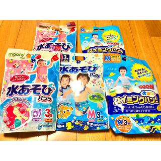 ニシマツヤ(西松屋)の新品未使用 スイミングパンツ 5袋 水浴びパンツ オムツ 水着 男の子 女の子 (ベビー紙おむつ)