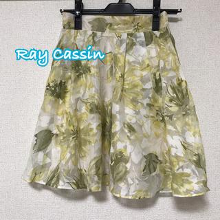 RayCassin - レイカズン★ 花柄スカート