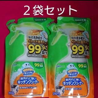 Johnson's - スクラビングバブル  油汚れに強いキッチンクリーナー  詰め替え用 2袋セット