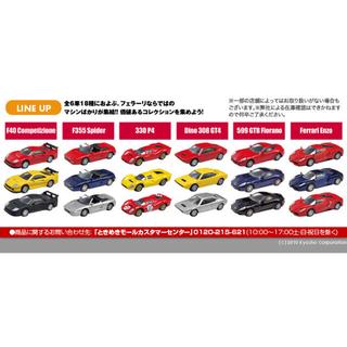 フェラーリ(Ferrari)の京商 1/100 Ferrari フェラーリ vol.1 F40他 全18種(ミニカー)