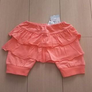 Combi mini - スカート付きラップパンツ 70size アプリコット