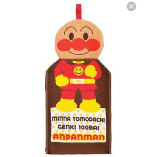 アンパンマン(アンパンマン)の新品 アンパンマン  ドレスタオル(その他)