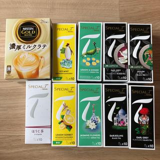 Nestle - スペシャル T