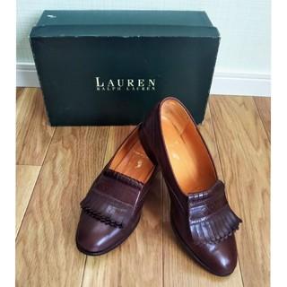 ラルフローレン(Ralph Lauren)のラルフローレン  ブラウンの靴(ローファー/革靴)