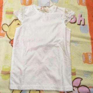 ウィルメリー(WILL MERY)の☆新品☆ Will Mery トップス 肩レース 110(Tシャツ/カットソー)
