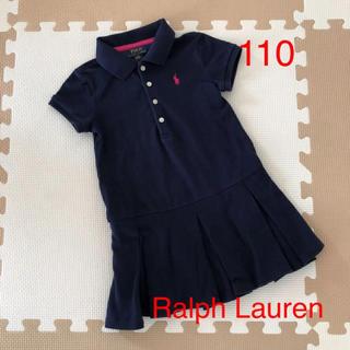 Ralph Lauren ワンピース 110