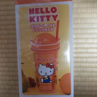 サンリオ(サンリオ)のキティちゃん ドリンクボトル(調理道具/製菓道具)