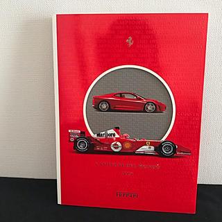 フェラーリ(Ferrari)のフェラーリ イヤーブック2004 (ミニカー)