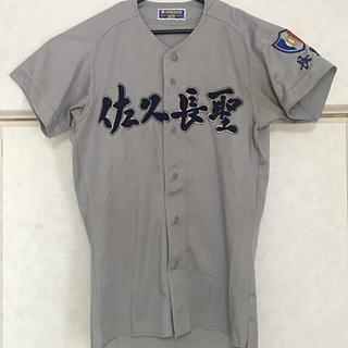 DESCENTE - 佐久長聖高校野球部公式戦用ユニホーム