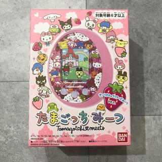 バンダイ(BANDAI)のたまごっちみーつ  サンリオキャラクターズみーつver.(携帯用ゲーム本体)