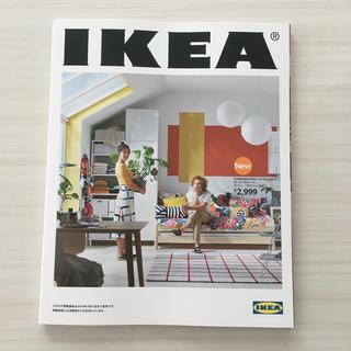 イケア(IKEA)のイケア カタログ 2019 春夏(その他)