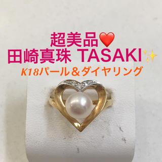 タサキ(TASAKI)の超美品❤️田崎真珠 TASAKI❤️K18パール&ダイヤリング❤️18金 真珠(リング(指輪))