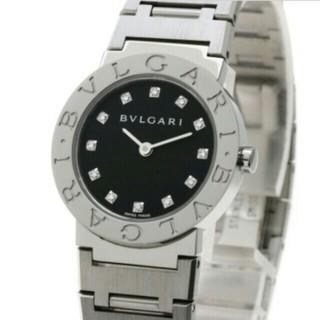 ブルガリ(BVLGARI)のBVLGARI ブルガリブルガリブルガリ 腕時計(腕時計(アナログ))