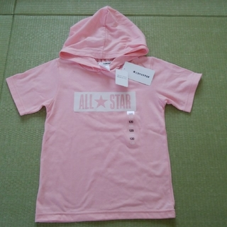 コンバース(CONVERSE)の☆新品☆フード付半袖Tシャツ120(ピンク)(Tシャツ/カットソー)