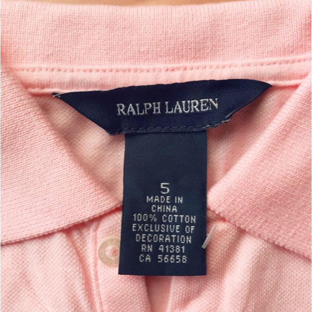 Ralph Lauren(ラルフローレン)の[新品]ラルフ・ローレン アシメフリルワンピ 女の子5才用 キッズ/ベビー/マタニティのキッズ服 女の子用(90cm~)(ワンピース)の商品写真