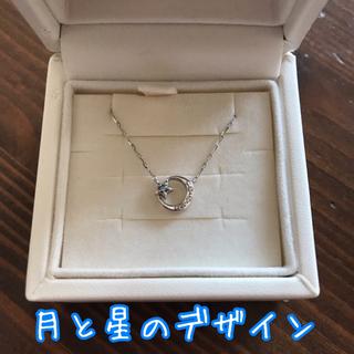 ヨンドシー(4℃)の【美品】4℃  K10 ホワイトゴールド ネックレス 月と星(ネックレス)