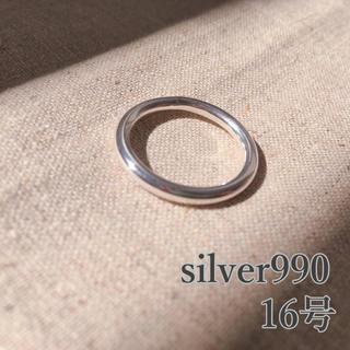 silver990 リング 16号 シルバー990 メンズ リング 指輪 新品(リング(指輪))