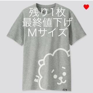 ユニクロ(UNIQLO)の(本日最終掲載)『残り1』BT21 COOKY RJ ユニクロ Tシャツ(K-POP/アジア)