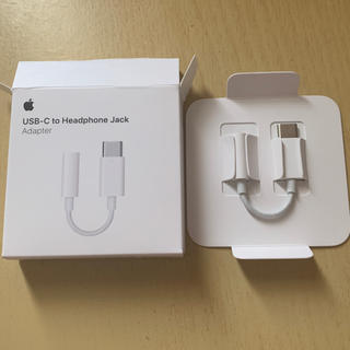 アップル(Apple)のApple・USB-C to Headphone Jack・アダプタ(その他)
