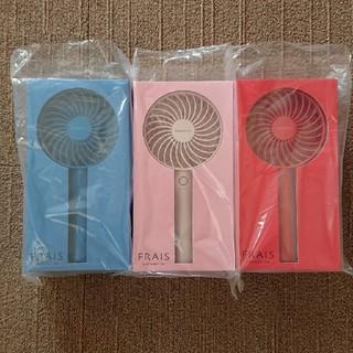 フランフラン(Francfranc)のフランフラン 2WAY ハンディファン 扇風機  レッド & ブルー & ピンク(扇風機)