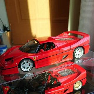 フェラーリ(Ferrari)の1/18 フェラーリF50 oz(ミニカー)