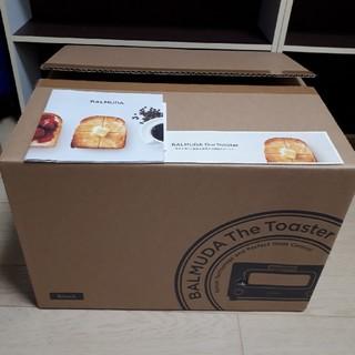 バルミューダ(BALMUDA)のあおい様専用 新品 バルミューダ トースター ブラック(調理機器)