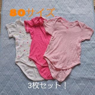 ニシマツヤ(西松屋)のベビー 肌着 セット(肌着/下着)