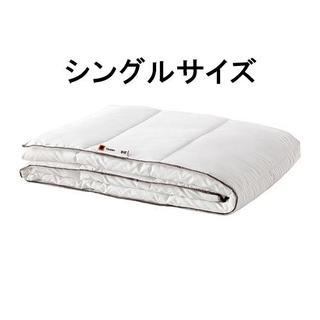イケア(IKEA)の新品IKEA TILKÖRT 掛け布団 薄手 150cm×200cm シングル(布団)