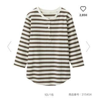 ジーユー(GU)のGU ボーダーネックT(Tシャツ(長袖/七分))