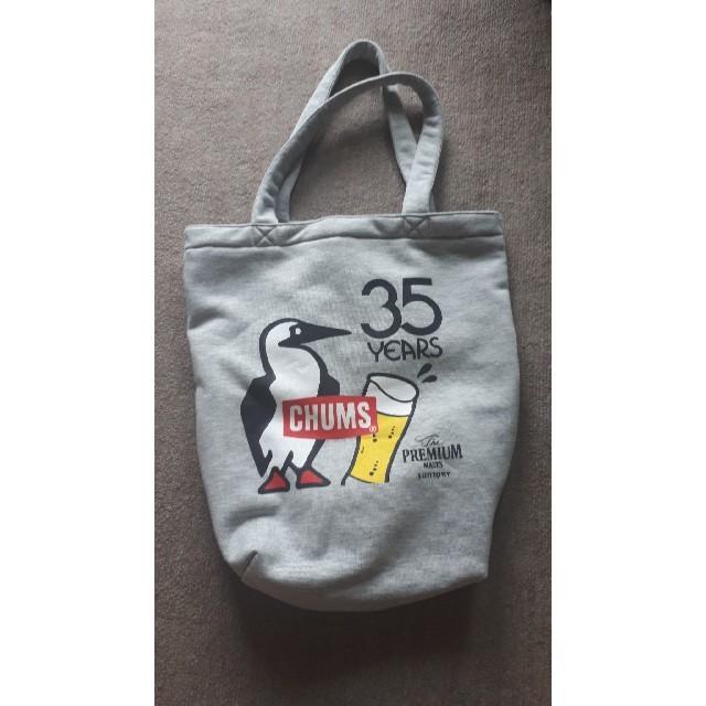 CHUMS(チャムス)のCHUMS チャムス トートバッグ 非売品 レディースのバッグ(トートバッグ)の商品写真