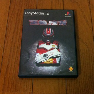 PlayStation2 - PS2 正義の味方