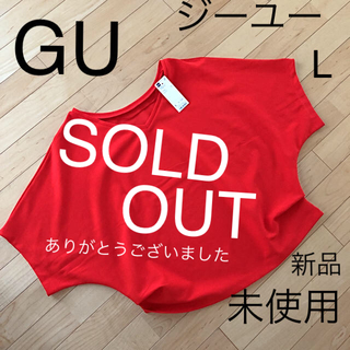 GU - [新品]GU ジーユー 2wayドルマンT 五分袖 L[未使用]