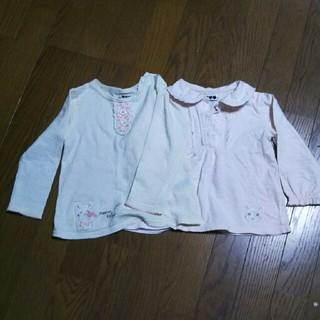 クーラクール(coeur a coeur)のクーラクール綿99%長袖ブラウス95㎝薄ピンク&綿100%オフホワイトカットソー(Tシャツ/カットソー)