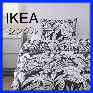 イケア(IKEA)の数量限定価格 IKEA FAGERGINST 掛け布団カバー&枕カバー(シーツ/カバー)