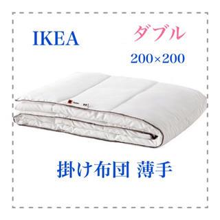 イケア(IKEA)のIKEA 掛け布団 ダブル 薄手(布団)