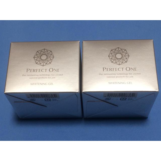PERFECT ONE(パーフェクトワン)の パーフェクトワン 薬用ホワイトニングジェル 75g×2 コスメ/美容のスキンケア/基礎化粧品(オールインワン化粧品)の商品写真
