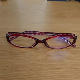 エレコム(ELECOM)のELECOM ブルーライトカット眼鏡 老眼+0.5(サングラス/メガネ)