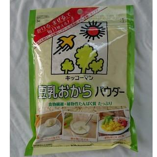 キッコーマン(キッコーマン)の【専用】キッコーマン 豆乳おからパウダー(豆腐/豆製品)