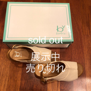 アシナガオジサン(あしながおじさん)のサンダル sold out 展示中(サンダル)