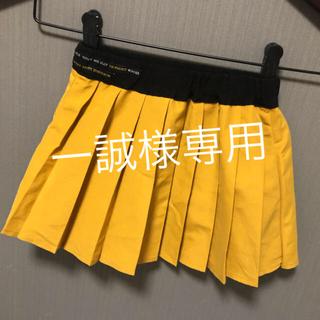 ブリーズ(BREEZE)のスカート 90cm(スカート)