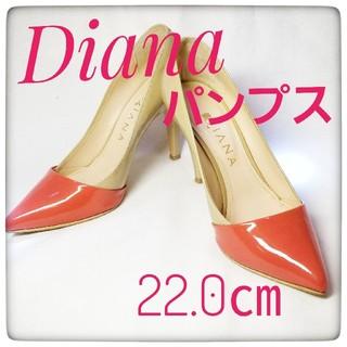 ダイアナ(DIANA)のDIANA パンプス 22CM レディース ベージュ×ピンク  箱あり(ハイヒール/パンプス)