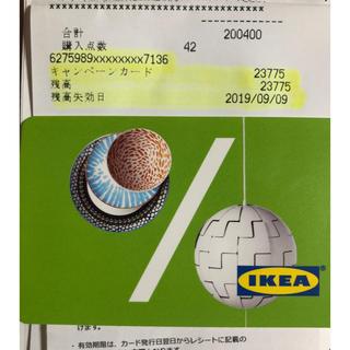 イケア(IKEA)のIKEA  キャンペーンカード 2万3775円(ショッピング)