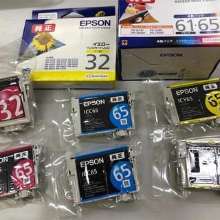 エプソン(EPSON)のエプソン インクセット(その他)