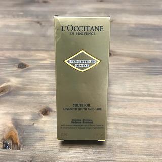 ロクシタン(L'OCCITANE)のロクシタン ディヴァイン インテンシヴオイル(ブースター / 導入液)