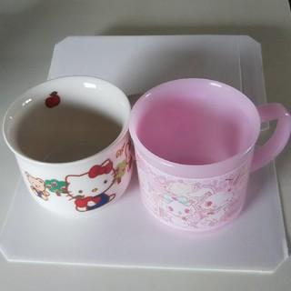 サンリオ(サンリオ)のキャラクター、コップセット(マグカップ)
