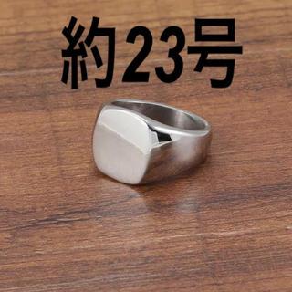 リング 指輪 印台 シルバー スクエア メンズ(リング(指輪))